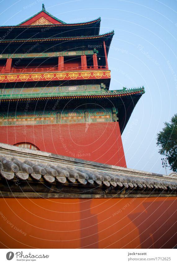 traditionel an der Mauer Ferne Städtereise Chinesische Architektur Wolkenloser Himmel Schönes Wetter Peking Hauptstadt Stadtzentrum Haus Gebäude Tempel Wand