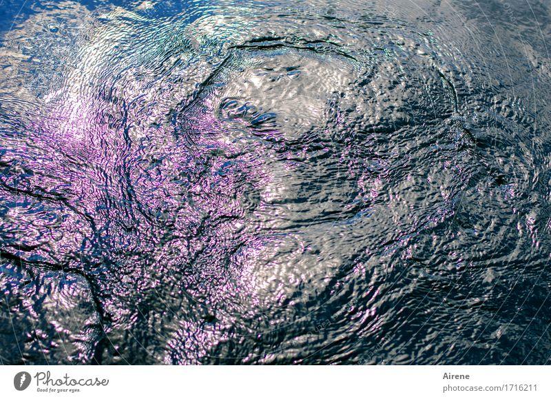 well ness II Urelemente Wasser Sommer Schönes Wetter Wellen Flüssigkeit gruselig maritim nass blau rosa Farbfoto Außenaufnahme Experiment abstrakt