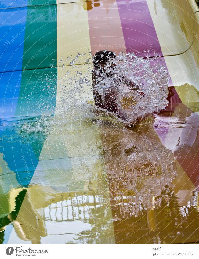 guck mal papaaa! Mensch Kind Wasser Ferien & Urlaub & Reisen Freude Leben Spielen Junge Freiheit Kindheit Zufriedenheit Schwimmen & Baden Freizeit & Hobby nass
