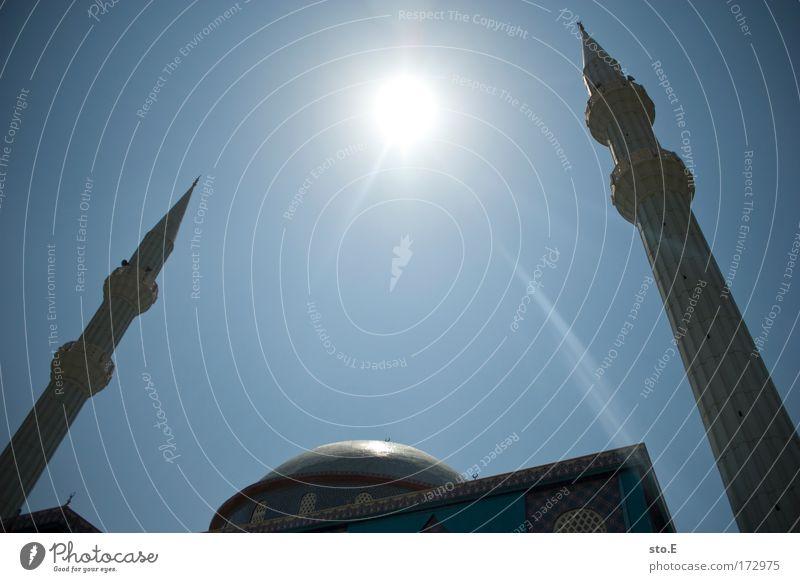 moschee Fenster Leben Architektur Religion & Glaube Fassade glänzend Tourismus groß Spitze Kirche Kultur Macht Hoffnung Schutz Sicherheit historisch