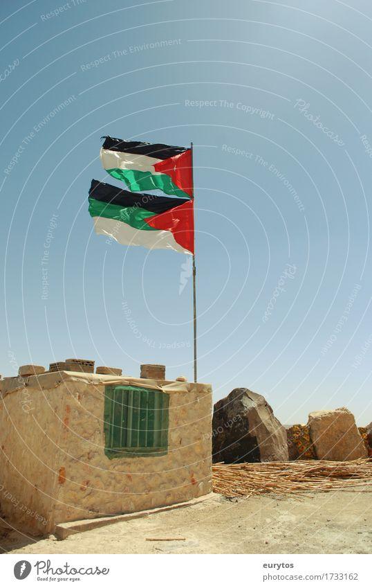 Free Jordan Kleinstadt Haus Gebäude Architektur Mauer Wand Fassade Sehenswürdigkeit Wahrzeichen Denkmal groß Unendlichkeit blau grün Fahne Jordanien Amman