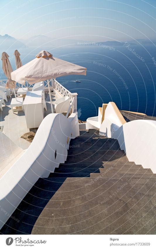 Cyclades Santorini Altstadt weiß und der Himmel schön Ferien & Urlaub & Reisen Tourismus Sommer Meer Insel Berge u. Gebirge Haus Kultur Natur Landschaft Blume