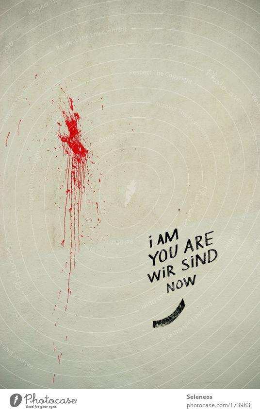 Now! rot schwarz Umwelt Graffiti Straße Gefühle Denken Linie Kunst Straßenkunst Schriftzeichen Kommunizieren beobachten Brücke Ziffern & Zahlen Zeichen