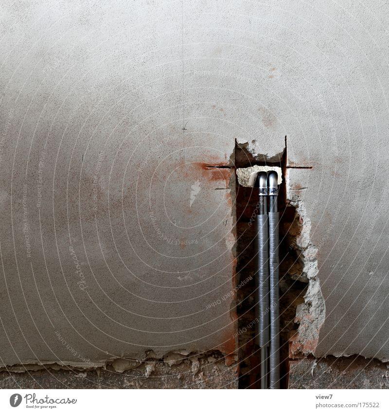 Durchbruch Haus Wand grau Stein Mauer braun Raum Metall dreckig Wohnung Energie Fassade Energiewirtschaft authentisch Baustelle Streifen