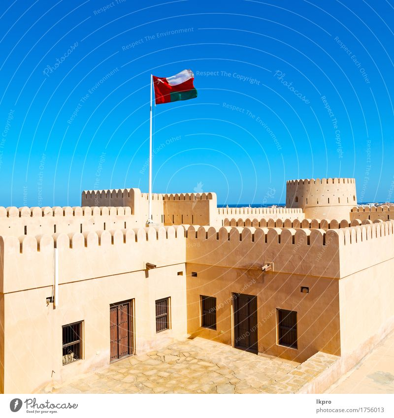Stern Ziegel in Oman Muskat die alte defensive Ferien & Urlaub & Reisen Himmel Klima Baum Kleinstadt Stadt Burg oder Schloss Gebäude Architektur Denkmal Stein