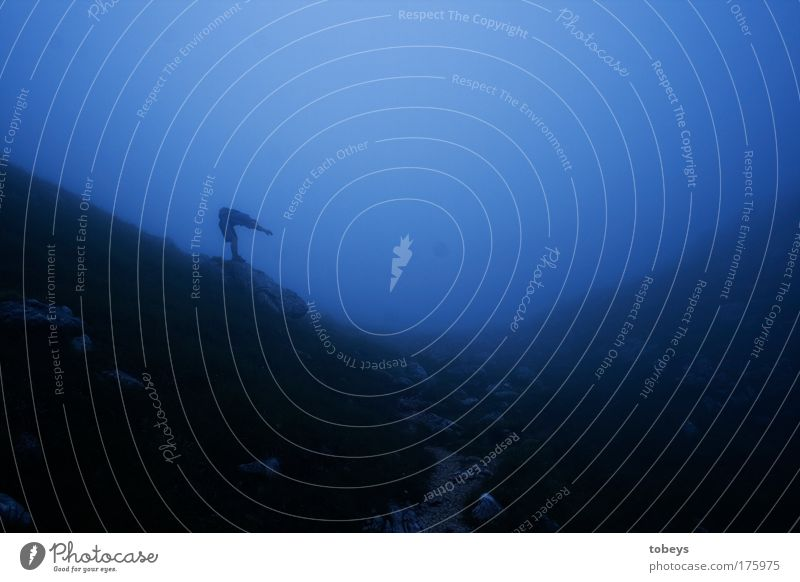 Laserpanzer dunkel kalt Zeit Felsen Nebel Energie Zukunft Technik & Technologie geheimnisvoll Wissenschaften entdecken Krieg Fortschritt innovativ Waffe Kampfsport