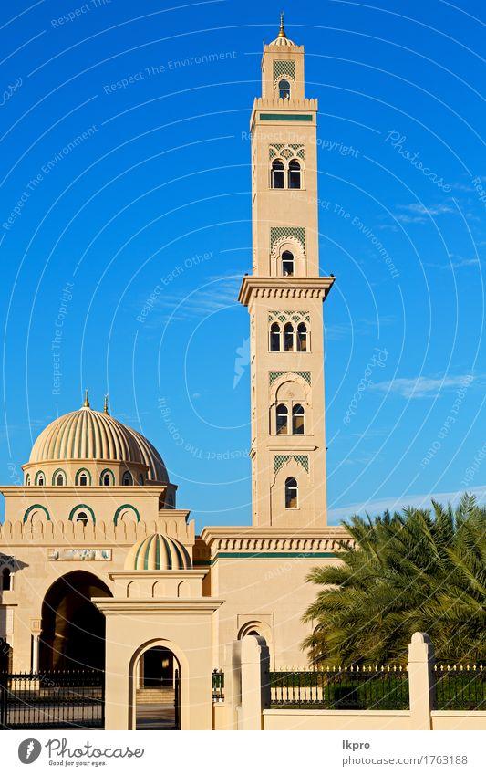 Minarett und Religion im klaren Himmel herein Ferien & Urlaub & Reisen alt blau schön weiß schwarz Architektur Religion & Glaube Gebäude Kunst grau Tourismus