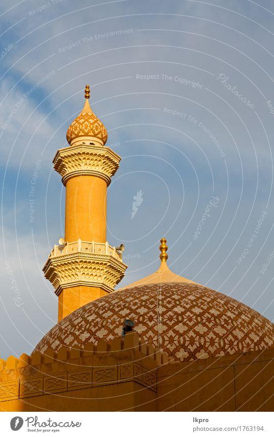 Minarett und Religion im klaren Himmel herein Design schön Ferien & Urlaub & Reisen Tourismus Kunst Kultur Kirche Gebäude Architektur Denkmal Beton alt