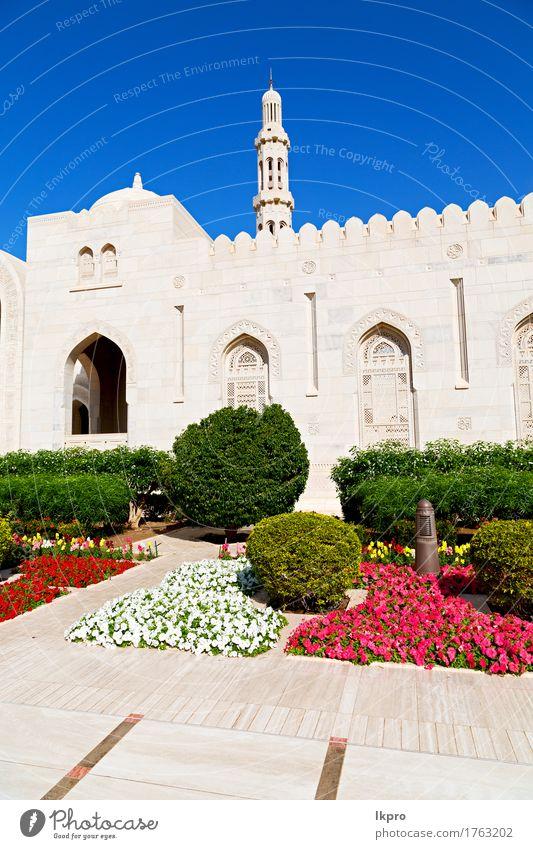klarer Himmel in Oman Muskat die alte Moschee Ferien & Urlaub & Reisen Pflanze blau weiß Baum Blume schwarz Architektur Religion & Glaube Gebäude Garten Kunst