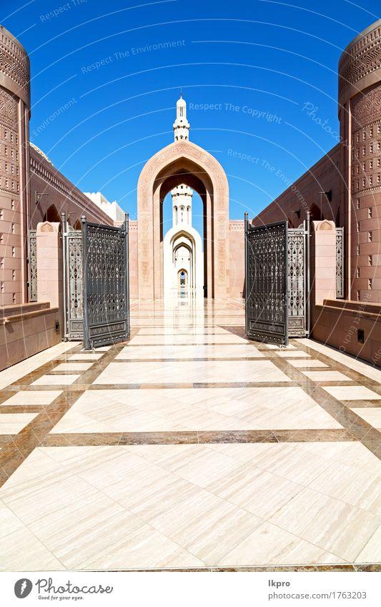 n klarer Himmel in Oman Muskat die alte Moschee Ferien & Urlaub & Reisen blau schön weiß schwarz Architektur Religion & Glaube Gebäude Kunst grau Tourismus