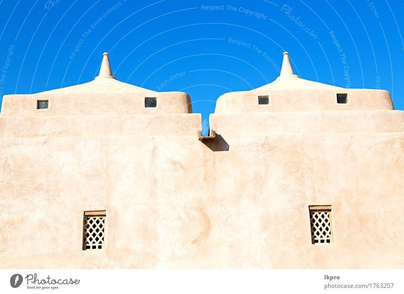 bei klarem Himmel in Oman Muskat die alte Moschee Design schön Ferien & Urlaub & Reisen Tourismus Kunst Kultur Kirche Gebäude Architektur Denkmal Beton
