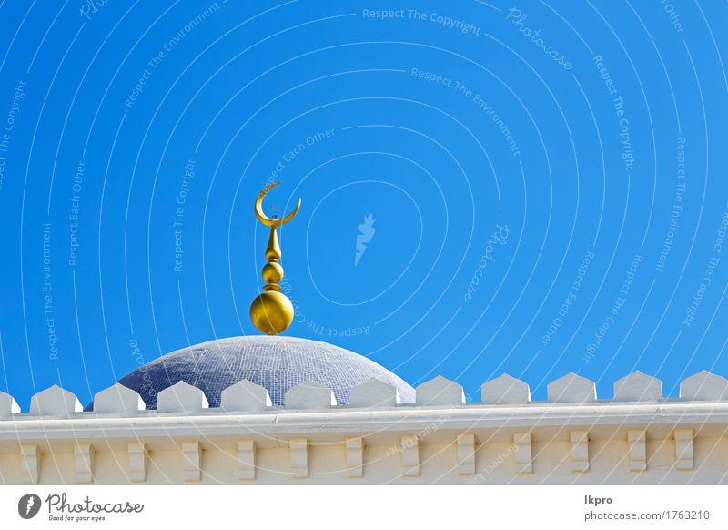 Himmel in Oman Muskat die alte Moschee Design schön Ferien & Urlaub & Reisen Tourismus Kunst Kultur Kirche Gebäude Architektur Denkmal Beton historisch blau
