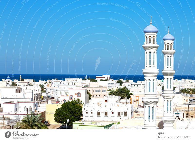 Oman muscat die alte Moschee Himmel Ferien & Urlaub & Reisen blau schön weiß schwarz Architektur Religion & Glaube Gebäude Kunst grau Tourismus Design Kirche