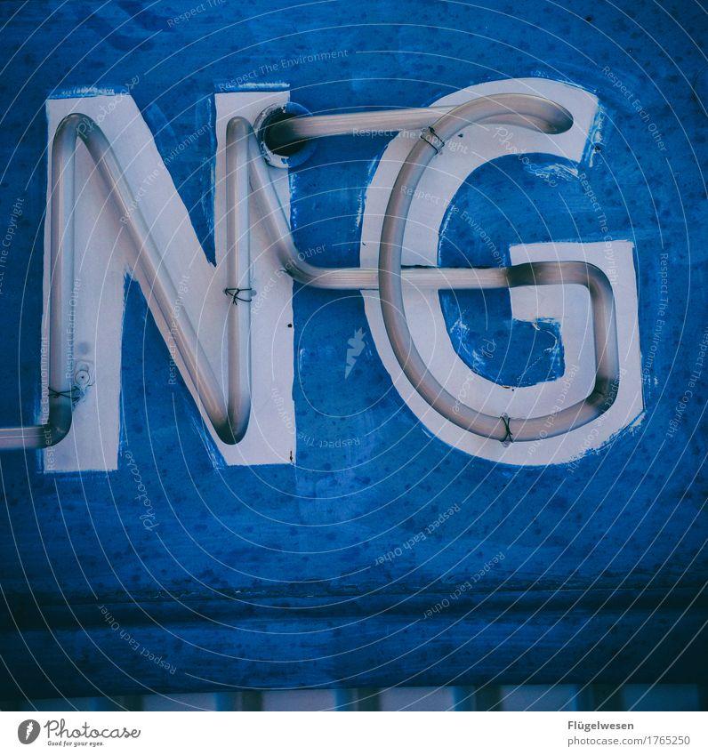 NG Lampe Werbebranche Schriftzeichen alt Beleuchtung leuchten Farbe Farbstoff Werbung Neonlicht Leuchtreklame Buchstaben Leuchtbuchstabe Werbeschild werben