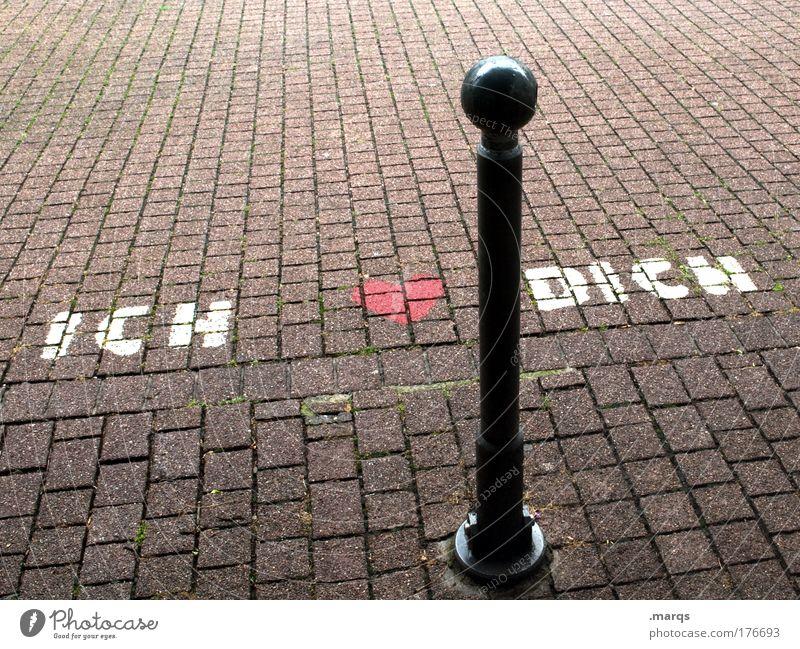 Straßenliebe Stadt Liebe Gefühle Glück Graffiti Zusammensein Herz Lifestyle Schriftzeichen Lebensfreude Zeichen Bürgersteig Verkehrswege Partnerschaft