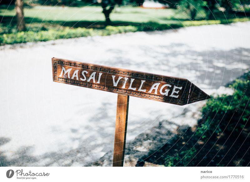 Zanzibar III Dorf entdecken Ferien & Urlaub & Reisen Wege & Pfade Urlaubsfoto Urlaubsort Schilder & Markierungen Sansibar Tansania Afrika Farbfoto Nahaufnahme