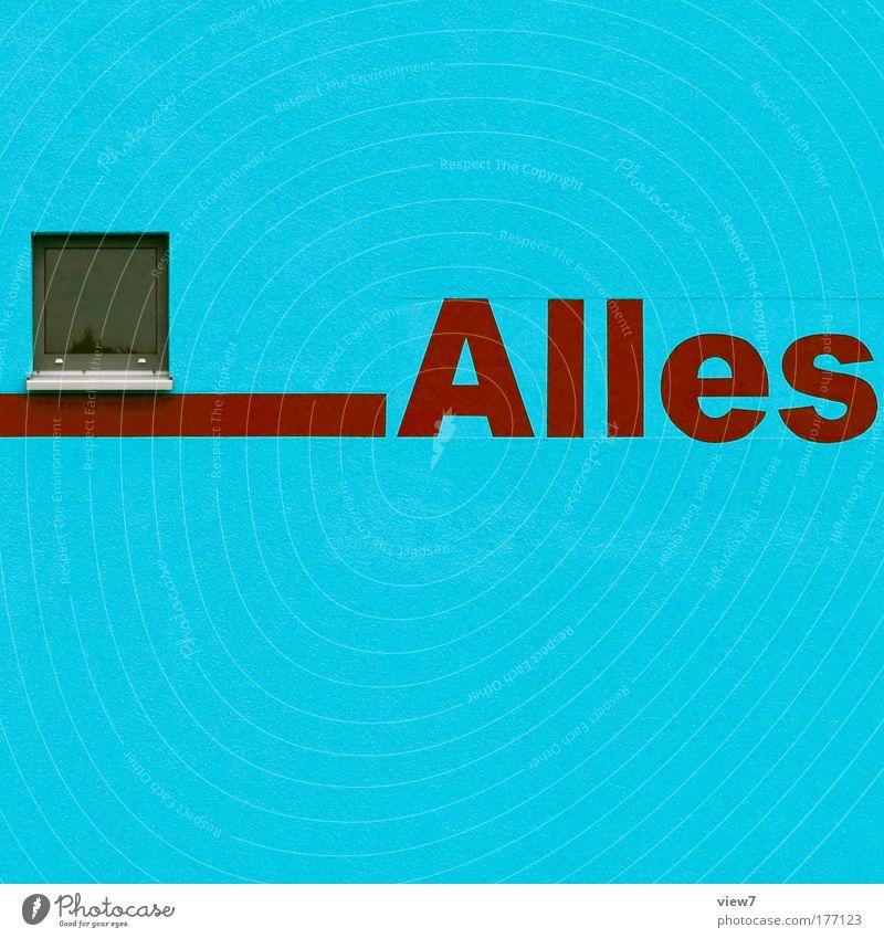 nicht weniger als ... blau Haus Fenster Stein Beton verrückt Fassade Güterverkehr & Logistik Kommunizieren Schriftzeichen authentisch einfach Kitsch gut Kontakt Streifen