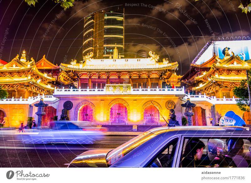 Jingang tempel Stadt Tempel Sehenswürdigkeit Straße Tugend Frühlingsgefühle gehorsam Gastfreundschaft Farbfoto Außenaufnahme Nacht