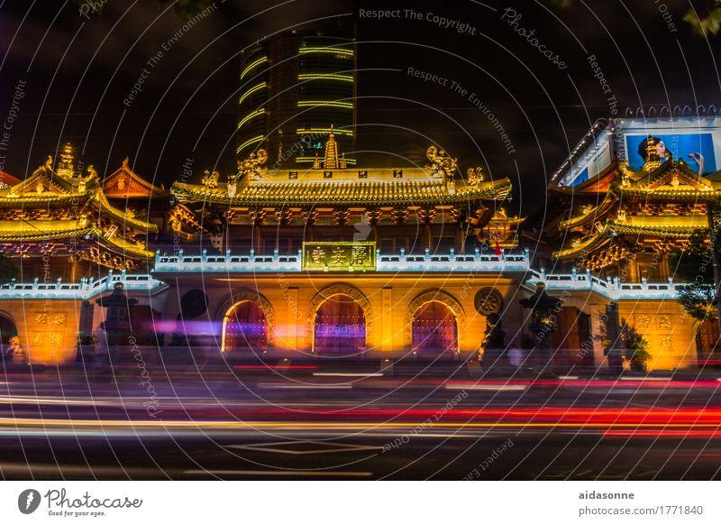 Jingang tempel Shanghai China Asien Stadt Menschenleer Architektur Tempel Sehenswürdigkeit Weisheit Gerechtigkeit Fairness Farbfoto Nacht Langzeitbelichtung
