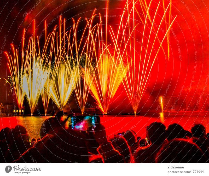 feuerwerk Freude Glück Feste & Feiern Party Musik Veranstaltung Jahrmarkt
