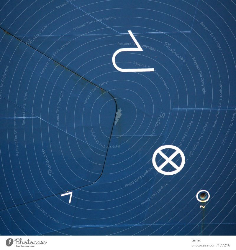 [KI09.1] - Masterplan blau Wasserfahrzeug Ecke Zeichen Symbole & Metaphern Blech Informationstechnologie Kennwort aufeinander verschoben Schweißnaht Bordwand