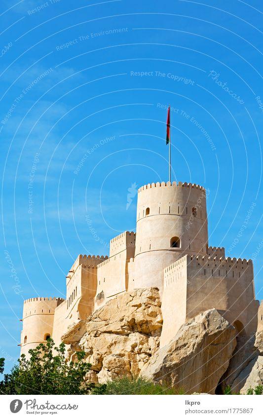 Stern Ziegel in Oman Muskat die alte defensive Ferien & Urlaub & Reisen Tourismus Himmel Klima Hügel Felsen Kleinstadt Burg oder Schloss Gebäude Architektur