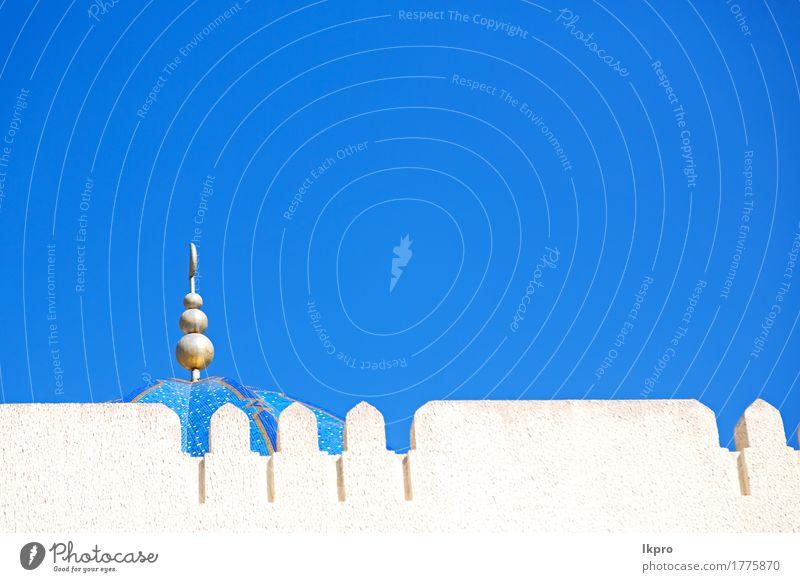 Minarett und Religion Design schön Ferien & Urlaub & Reisen Tourismus Kunst Kultur Himmel Kirche Gebäude Architektur Denkmal Beton alt historisch blau grau