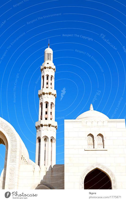 n klarer Himmel in Oman Muskat Ferien & Urlaub & Reisen alt blau schön weiß schwarz Architektur Religion & Glaube Gebäude Kunst grau Tourismus Design Kirche