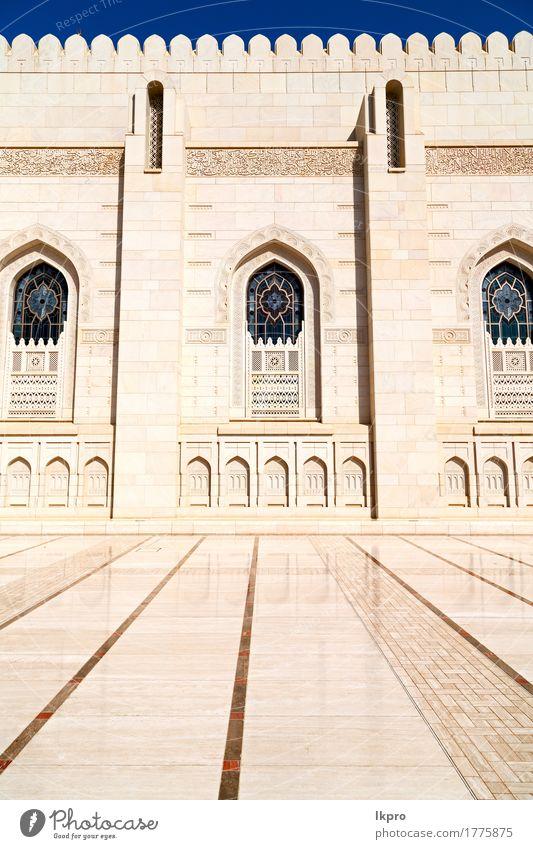 klarer Himmel in Oman Muskat die alte Moschee Design schön Ferien & Urlaub & Reisen Tourismus Kunst Kultur Kirche Gebäude Architektur Denkmal Beton historisch