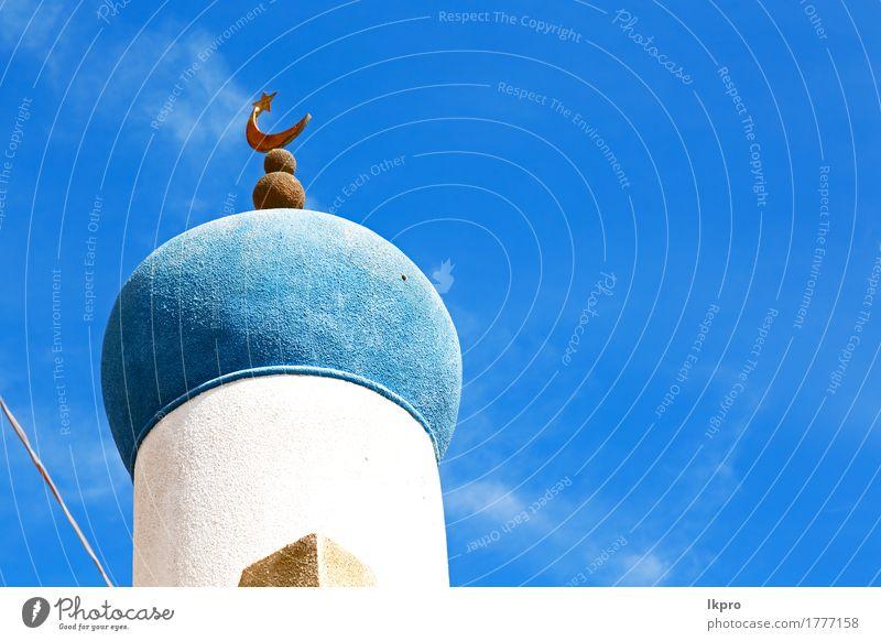 Religion im klaren Himmel in Oman muscat die alte Moschee Ferien & Urlaub & Reisen blau schön weiß schwarz Architektur Religion & Glaube Gebäude Kunst grau