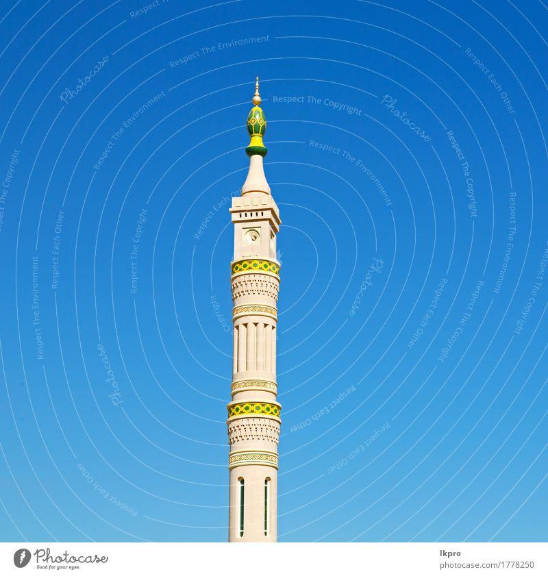 Minarett und Religion im klaren Himmel Design schön Ferien & Urlaub & Reisen Tourismus Kunst Kultur Kirche Gebäude Architektur Denkmal Beton alt historisch blau