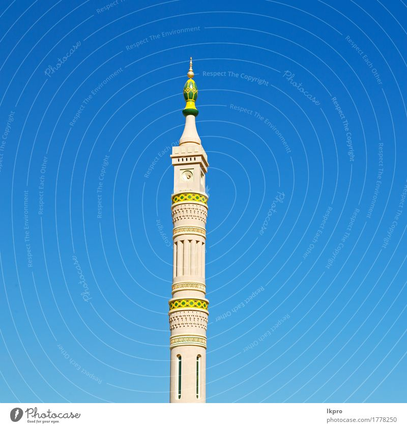 Minarett und Religion im klaren Himmel Ferien & Urlaub & Reisen alt blau schön weiß schwarz Architektur Religion & Glaube Gebäude Kunst grau Tourismus Design