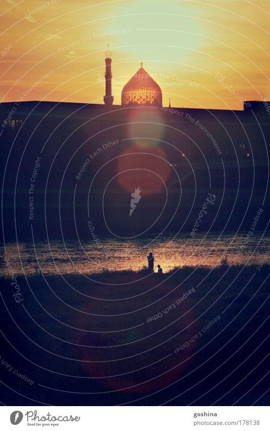 Bad im Orient Mensch Sonne Ferien & Urlaub & Reisen Sommer ruhig Erwachsene Ferne Wiese Freiheit träumen Zufriedenheit gold glänzend nass Ausflug groß