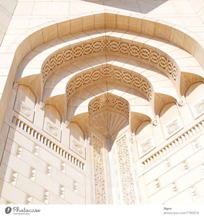 Abstrakter Hintergrund und Antike der Moschee elegant Stil Design Ferien & Urlaub & Reisen Dekoration & Verzierung Kunst Kultur Palast Gebäude Architektur Stein