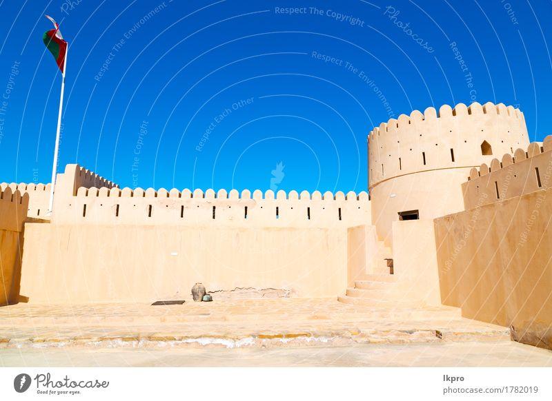 Abstrakter Hintergrund und Antike der Moschee Ferien & Urlaub & Reisen Tourismus Himmel Klima Kleinstadt Burg oder Schloss Gebäude Architektur Denkmal Stein alt
