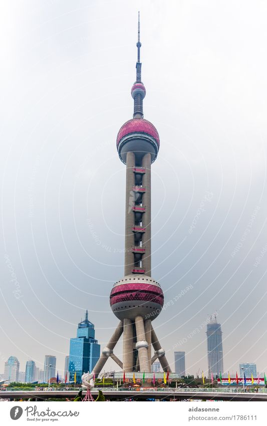 Pearltower Shanghai China Hafenstadt Stadtzentrum Skyline überbevölkert Haus Platz Turm Bauwerk Gebäude Architektur Sehenswürdigkeit Ferien & Urlaub & Reisen