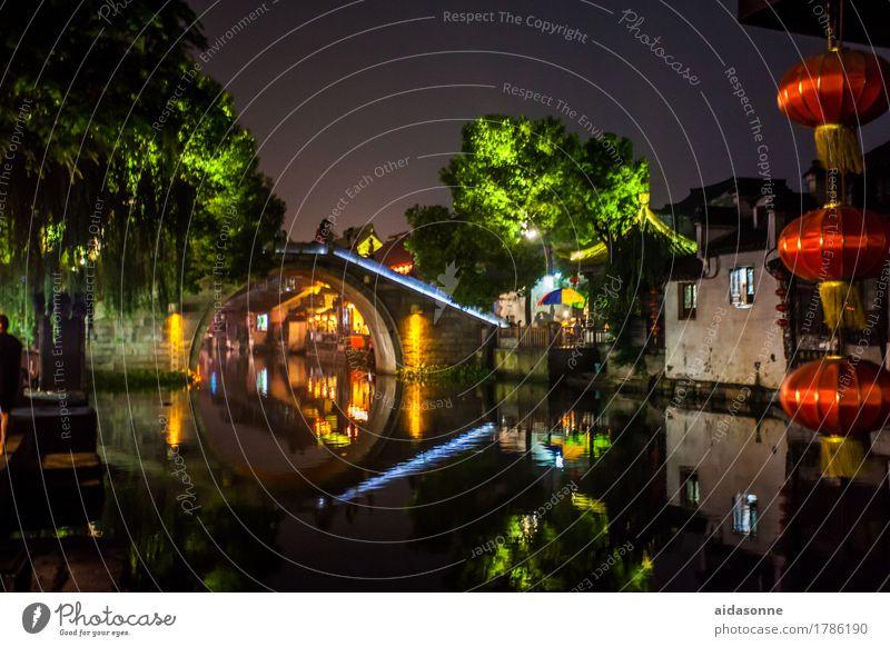 Xitang Ferien & Urlaub & Reisen rot Architektur Gebäude Häusliches Leben Brücke Bauwerk Dorf Laterne Hafenstadt
