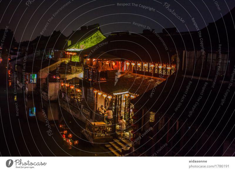 Xitang Fischerdorf bevölkert Bauwerk Gebäude Architektur Ferien & Urlaub & Reisen Häusliches Leben mehrfarbig Außenaufnahme Abend Nacht