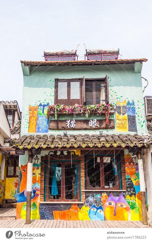 Fanny Architektur Gebäude Häusliches Leben Sehenswürdigkeit streichen Hafenstadt