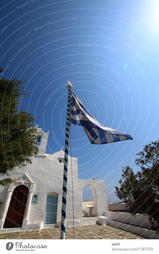Kirche und Staat Ferien & Urlaub & Reisen Wolkenloser Himmel Sonne Pflanze Baum Meer Mittelmeer Ägäis Insel Kykladen Siphnos Sifnos Griechenland Kapelle