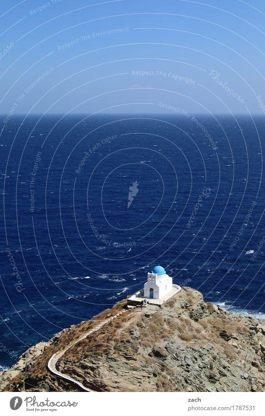 Point of no Return Ferien & Urlaub & Reisen Sommerurlaub Wasser Felsen Wellen Küste Meer Ägäis Mittelmeer Insel Kykladen Siphnos Sifnos Griechenland