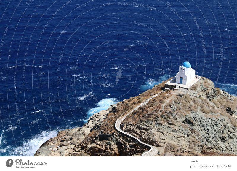 letzter Ausweg Ferien & Urlaub & Reisen Sommerurlaub Wasser Felsen Wellen Küste Meer Ägäis Mittelmeer Insel Kykladen Siphnos Sifnos Griechenland