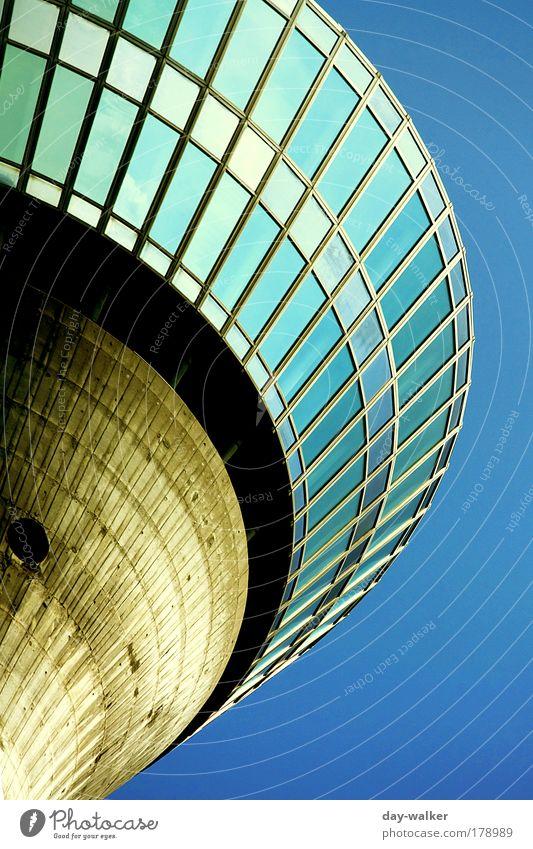 Air Condition Farbfoto mehrfarbig Außenaufnahme Menschenleer Tag Licht Schatten Kontrast Reflexion & Spiegelung Sonnenlicht Schwache Tiefenschärfe Düsseldorf