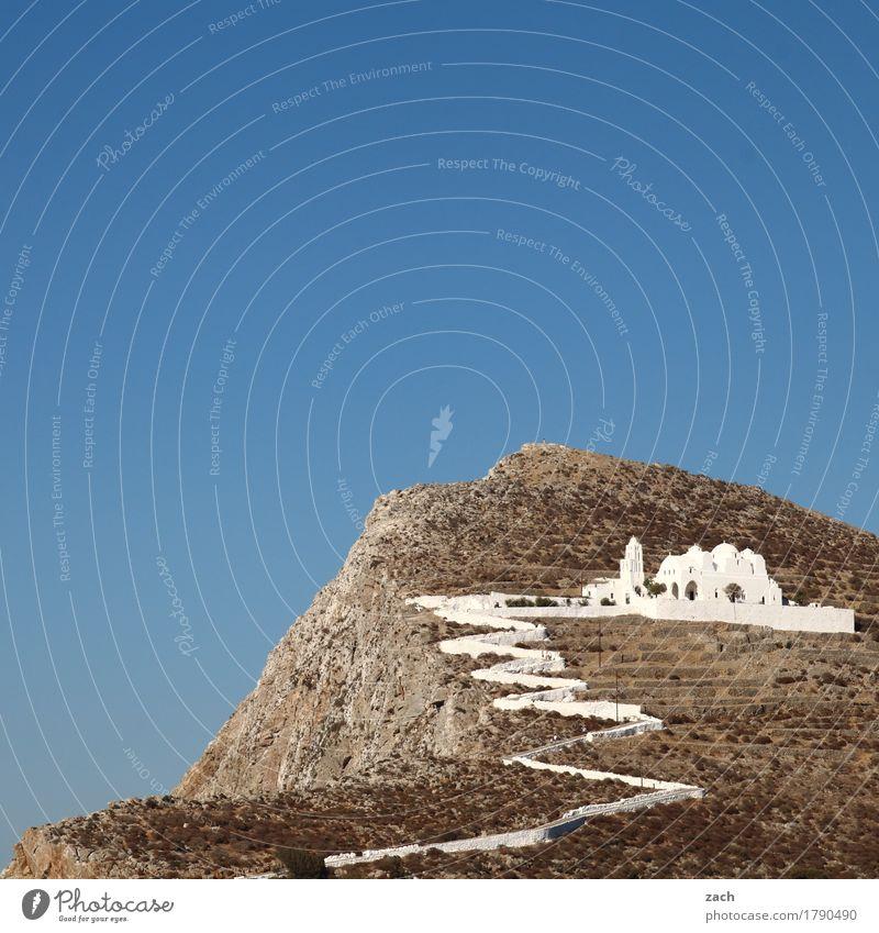 kurz vor oben Ferien & Urlaub & Reisen Tourismus Sommer Himmel Wolken Hügel Felsen Berge u. Gebirge Meer Mittelmeer Ägäis Insel Kykladen Folegandros