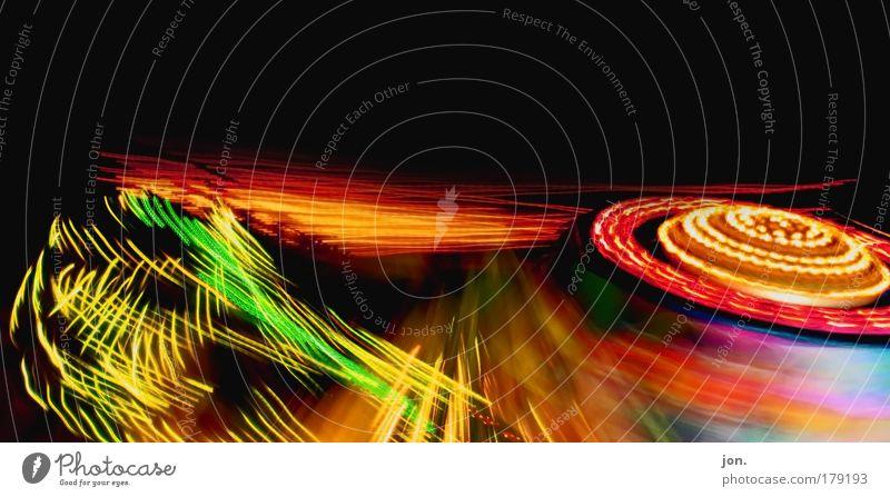Take Off Freude Party Stil Glück Metall Kunst glänzend Glas Design Fröhlichkeit Show leuchten Veranstaltung Jahrmarkt Langzeitbelichtung Entertainment
