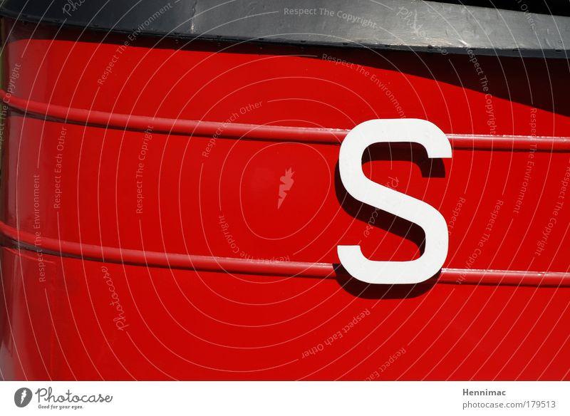 Schlagschatten auf natürlicher Basis. weiß rot schwarz Linie Kunst Design ästhetisch Schriftzeichen Dekoration & Verzierung Zeichen Stahl Maschine Schifffahrt