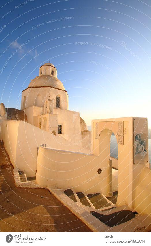 Solange die Kapelle spielt Ferien & Urlaub & Reisen Himmel Schönes Wetter Meer Mittelmeer Ägäis Insel Kykladen Santorin Caldera Thira Griechenland Kleinstadt