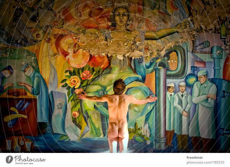 untersuchungszimmer Mensch Mann Jugendliche Erwachsene nackt maskulin ästhetisch verrückt authentisch Wandel & Veränderung einzigartig Vergänglichkeit Gesäß viele Arzt Kreativität
