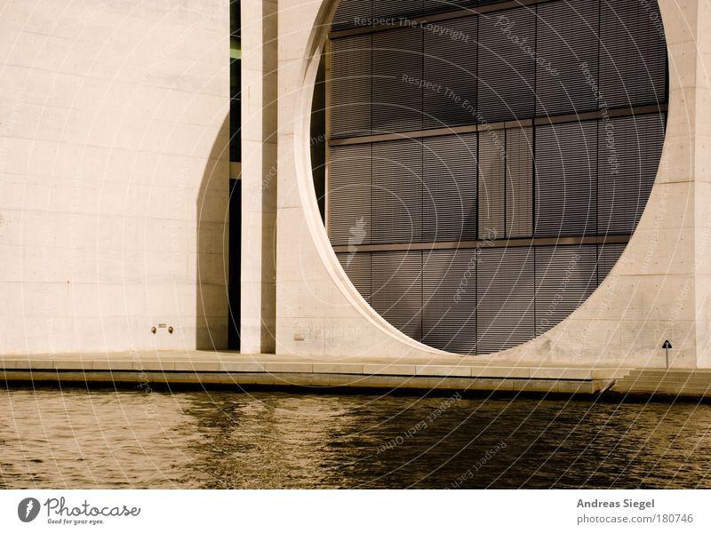 Spreebogen Haus Fenster Wand Architektur Gebäude Mauer Metall Fassade Beton Design modern ästhetisch außergewöhnlich rund Fluss