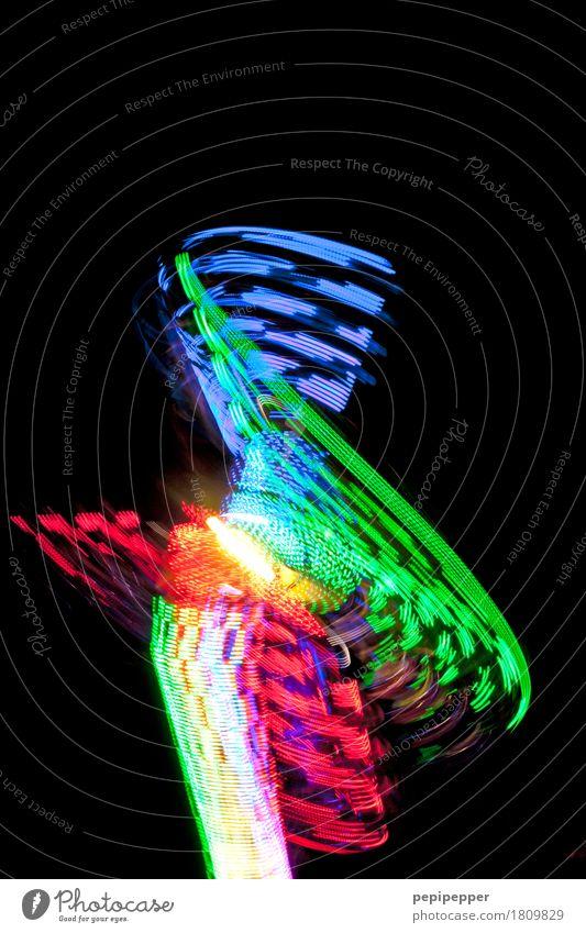 menschenquirl Freude Freizeit & Hobby Oktoberfest Jahrmarkt Maschine Technik & Technologie Ornament Linie Bewegung drehen fahren fliegen schaukeln